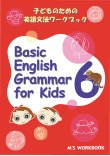 Basic English Grammar for kids 6
